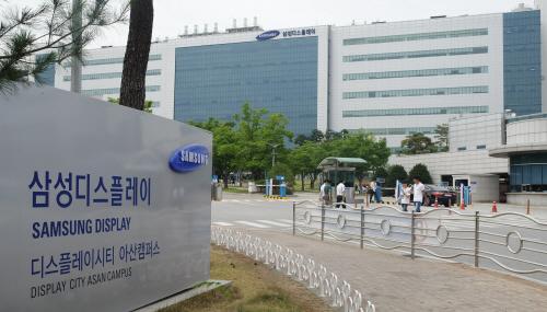 삼성디스플레이-아산사업장-삼디 뉴스룸