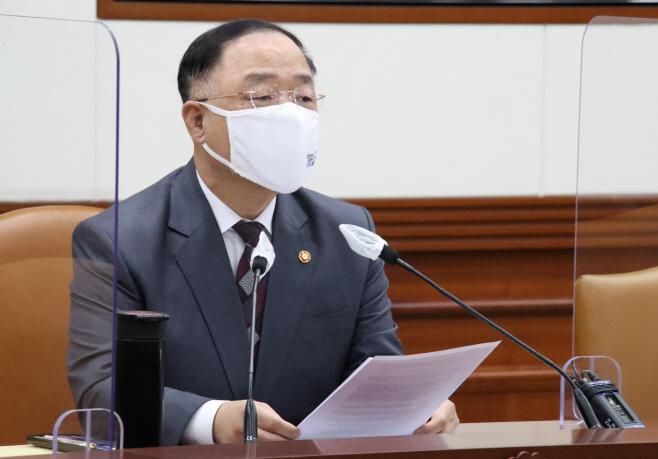 백신·치료제 상황점검회의 주재하는 홍남기 총리직무대행