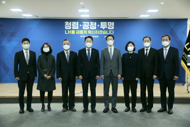 LH혁신위원회 위원 기념촬영