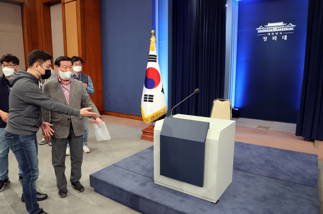 대통령 취임 4주년 특별연설 준비상황 점검