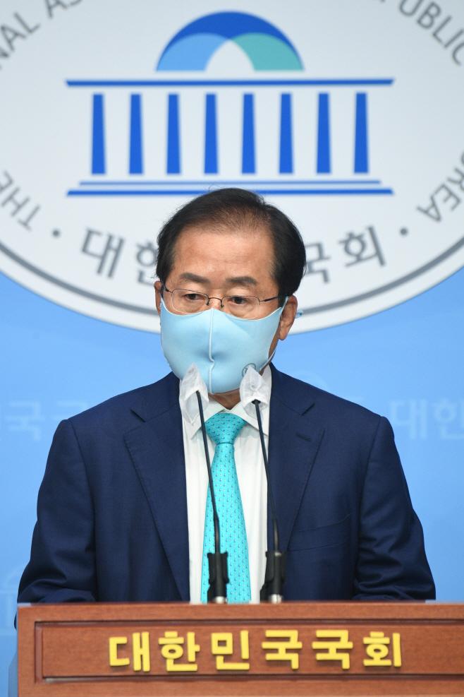 홍준표, 국민의힘 복당 신청<YONHAP NO-1828>