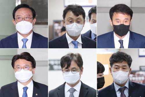 청와대 선거개입 첫 재판