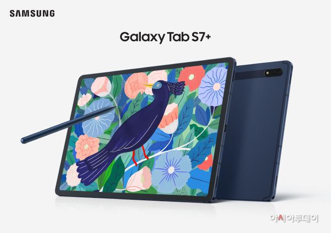 삼성 갤럭시 S7+_미스틱 네이비 (1)