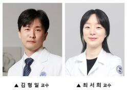 김형일 최서희 교수