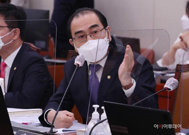 [국감]의사진행 발언하는 태영호 의원