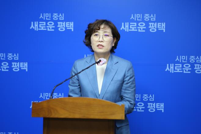 평택역 광장 조성 시민공론화 추진
