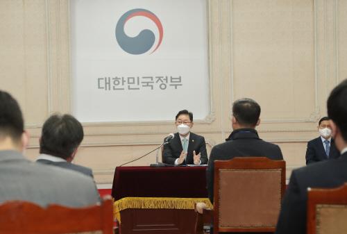 박범계 법무부 장관