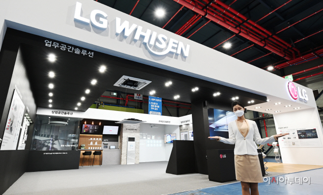 LG전자 2021 대한민국 기계설비전시회 참가_1