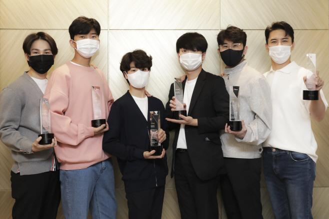 미스터트롯 TOP6 공로패 수상