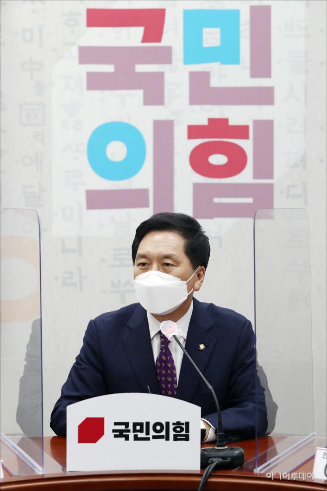 국민의힘 전당대회 준비위원회 1차 회의3