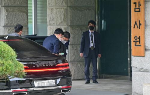 김진욱 공수처장, 감사원 방문