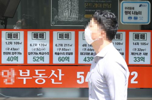 서울 대형 아파트값 평균 22억원 돌파