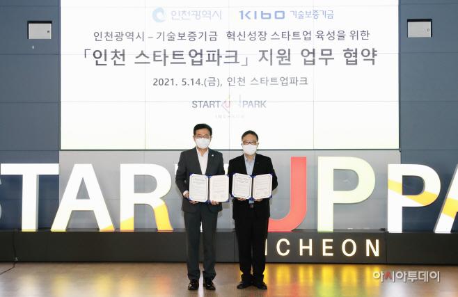 210514(보도사진)기보, 인천 스타트파크 지원 업무협약 체결