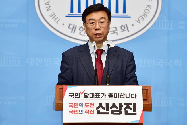 신상진 전 의원, 당대표 경선 출마선언<YONHAP NO-2688>