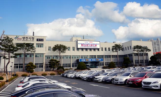 영천시청 사진(2)-210309(봄)