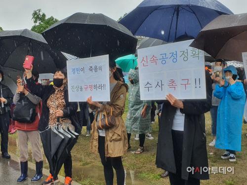 반포 시위