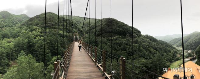 여행/ 좌구산자연휴양림