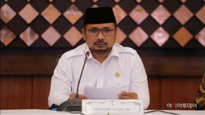 야쿳 초릴 쿠오마스 인도네시아 종교부 장관