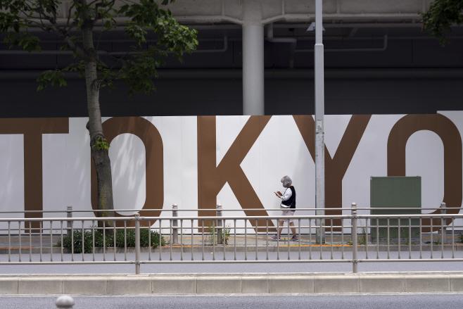 Olympics Tokyo Closing In
