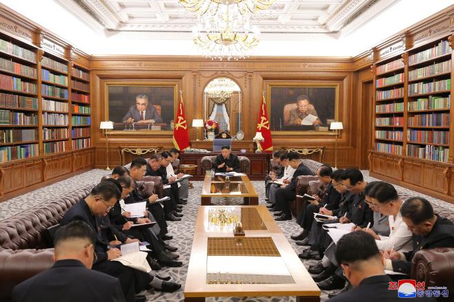 북한 김정은, 당 중앙위·도당위 책임비서 협의회 소집