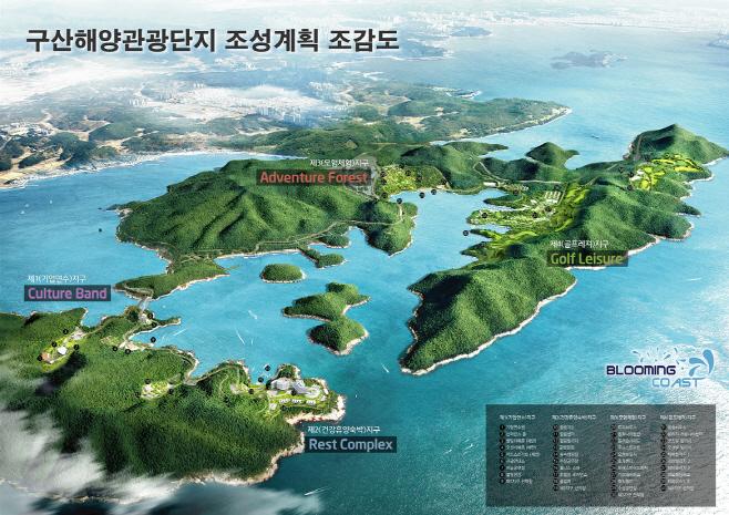 창원시, 구산해양관광단지 조성사업'기지개'켜다 (조감도)