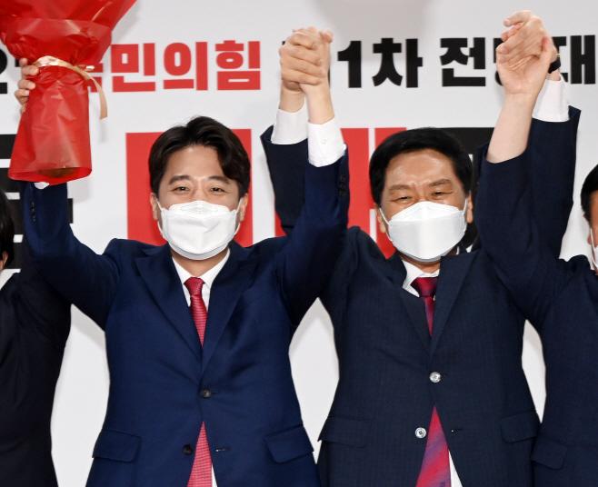 [포토] 국민의힘 '85년생 이준석 신임 당대표 선출'