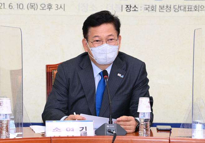 발언하는 민주당 송영길 대표<YONHAP NO-4749>
