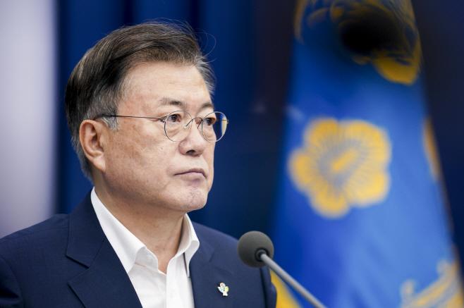 특별방역점검회의 참석한 문 대통령