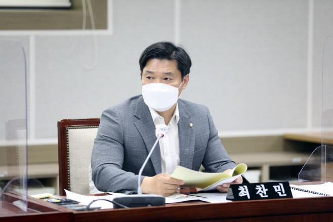 수원시의회 최찬민 의원 대표발의