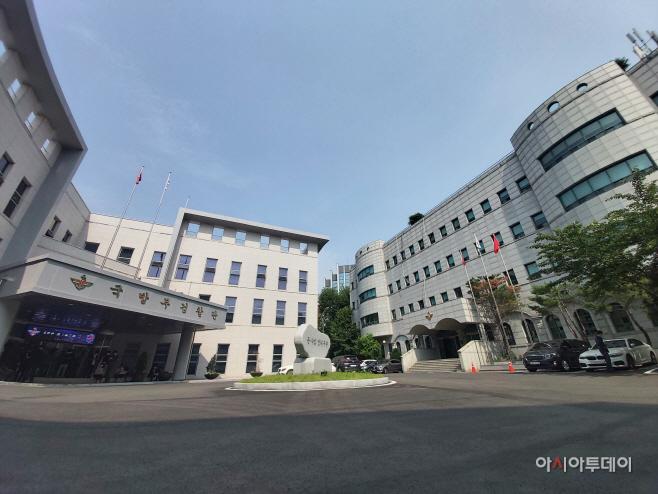 국방부 검찰단과 고등군사법원6