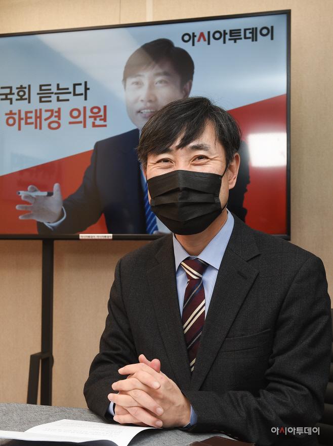 아투 초대석 하태경 국민의힘 의원 인터뷰2