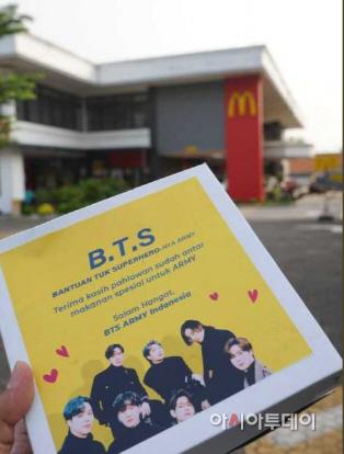 BTS 기금으로 만든 온라인 배달기사용 음식 패키지