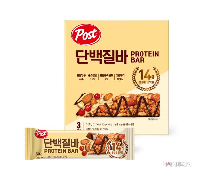 [사진자료] 동서식품 '포스트 단백질바'