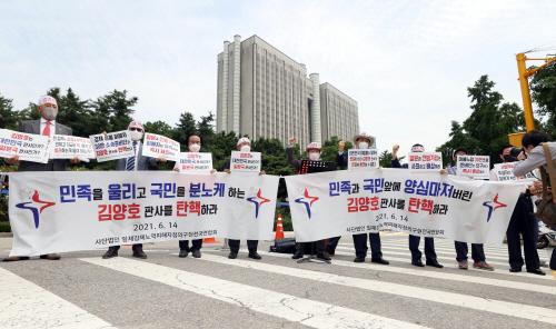 일본 기업 상대 손배소 각하 판결 규탄 기자회견