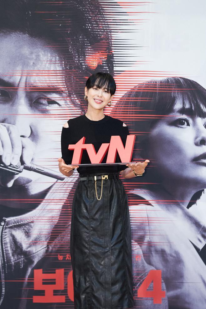 이하나 tvN보이스4(1)