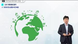 보도자료 이미지_배포용