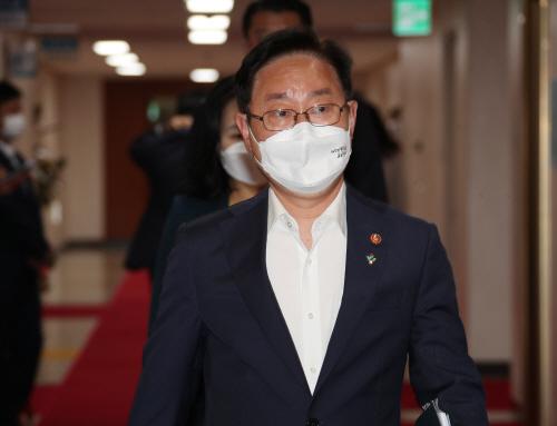 국무회의 참석하는 박범계 장관<YONHAP NO-2970>