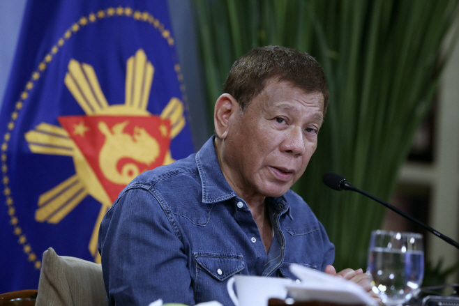 Virus Outbreak Philippines <YONHAP NO-3154> (AP)