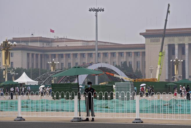China Communist Party Anniversary