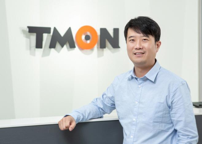 티몬 장윤석 공동대표