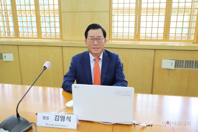 김영식 회장