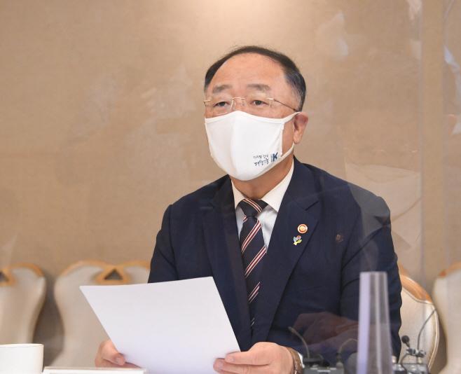 홍남기 부동산시장 점검 회의