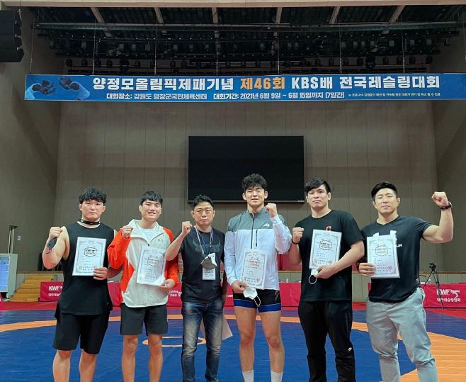 평택시청 레슬링팀 제46회 KBS배 단체전 준우승