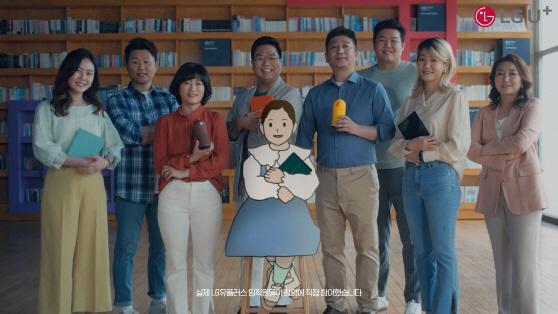 0619 LG유플러스 임직원들 시각장애인 CSR 광고 제작 참여