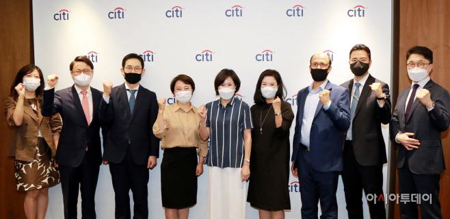 한국씨티은행 ESG 협의회