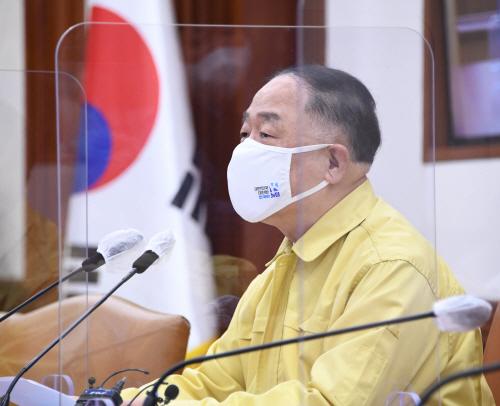 홍남기 부총리 제38차 비상경제 중앙대책본부 회의