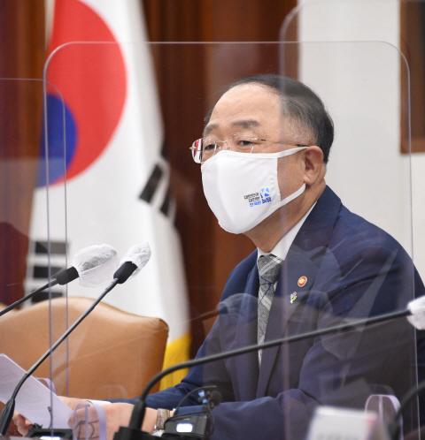 홍남기 부총리, 제7차 공공기관 운영위원회 사진