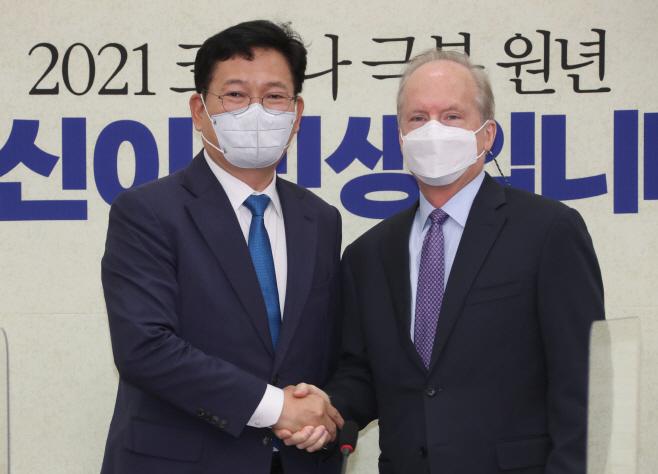 송영길, 주한 미대사 대리 접견<YONHAP NO-3704>