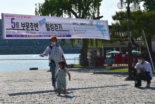 지난달 가족단위 관광객들이 비대면 힐링걷기 인증샷을 촬영하
