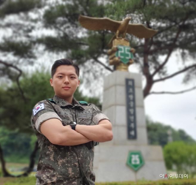 25사단 박동재 중위